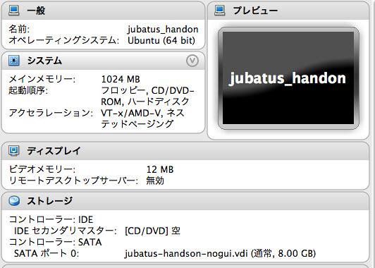 スクリーンショット 2013-09-02 11.47.26