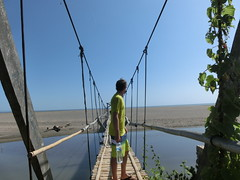 Eine Hängebrücke zum Glück - Bali