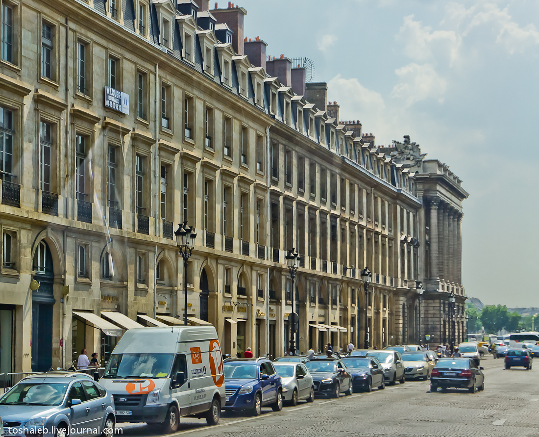 Paris_1-69
