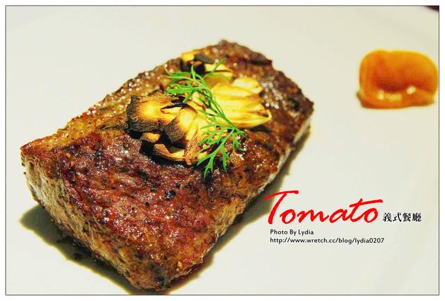 市長的最愛Tomato義式餐廳 - 尋找幸福的密碼SINCE 2005