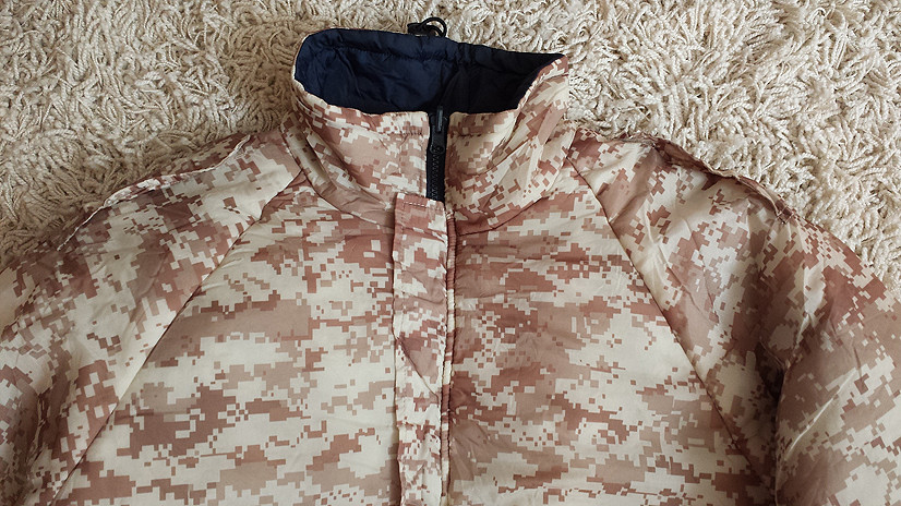 UAE Digital Camo/Blue Reversible Sleeka Jacket 10237213356_39ea4d201a_b