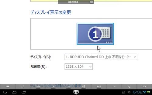Screenshot_2013-11-24-06-02-21