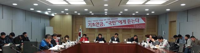 20131126_국민공청회_기초연금, 국민에게 듣는다 (6)