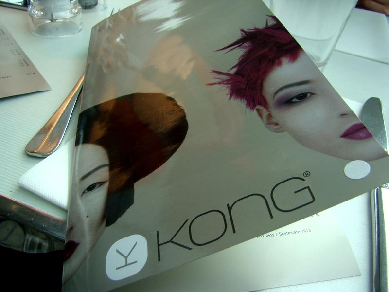 Kong menu