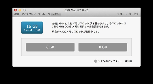 20140109_002
