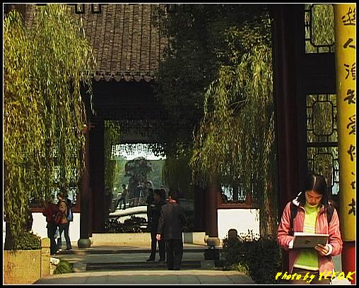 杭州 西湖 (其他景點) - 420 (西湖小瀛洲 上的亭台樓閣)