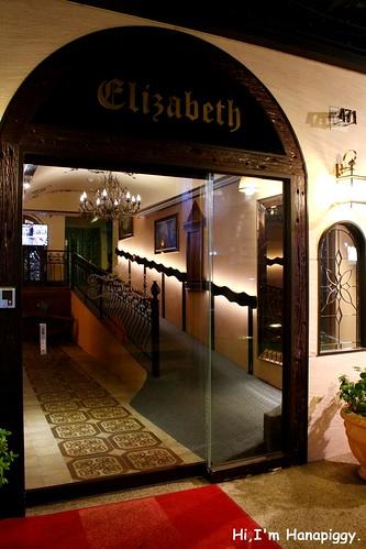 伊莉莎白酒店(10)