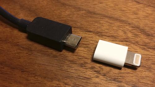USB - Lightning