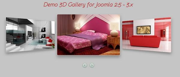 3D галерея изображений