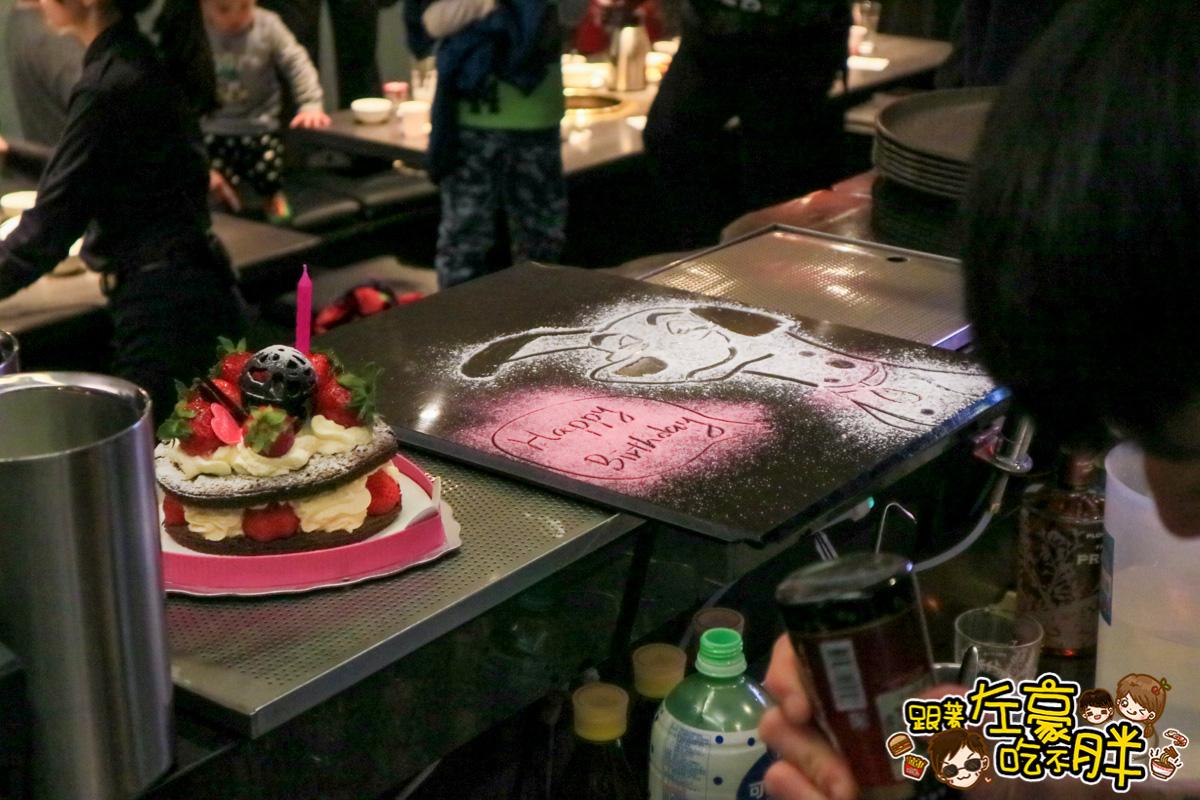 台中烏馬燒肉-62