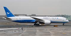 Xiamen Air Dreamliner B-1567