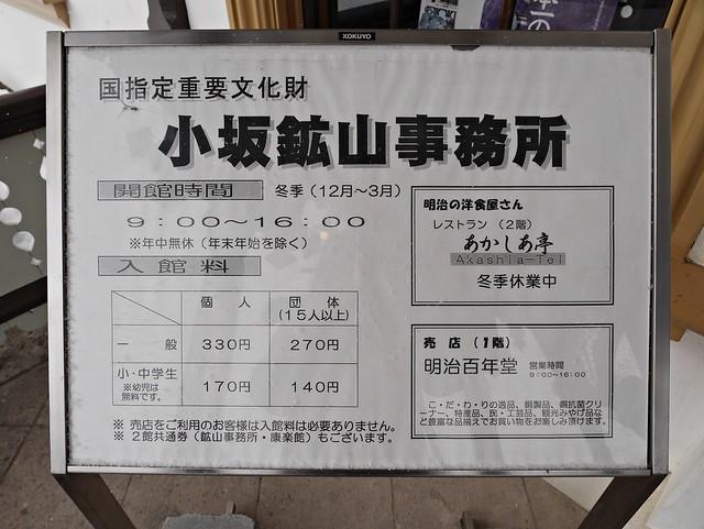 P1030726