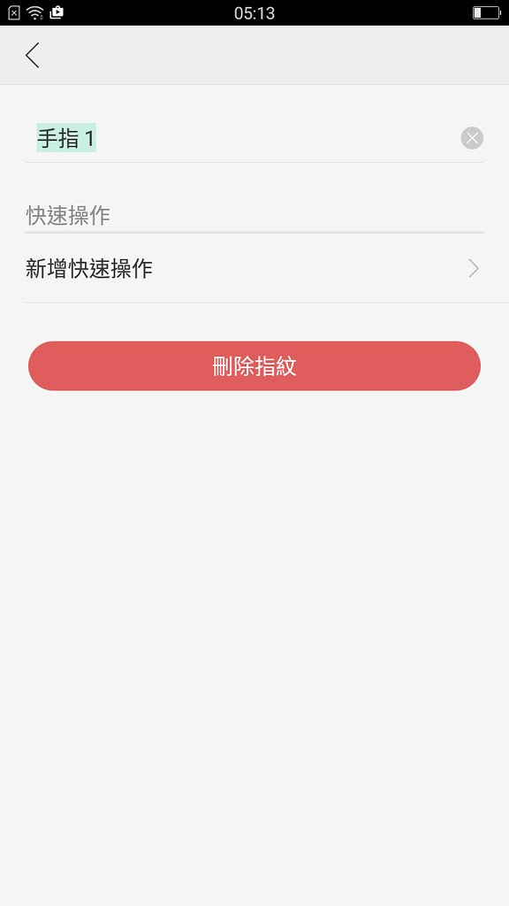 Screenshot_2017-05-01-05-13-13-10