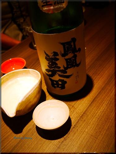 Photo:2013-06-08_T@ka.の食べ飲み歩きメモ(ブログ版)_【五反田】鳥料理それがし(鳥料理、日本酒)-24 By:logtaka