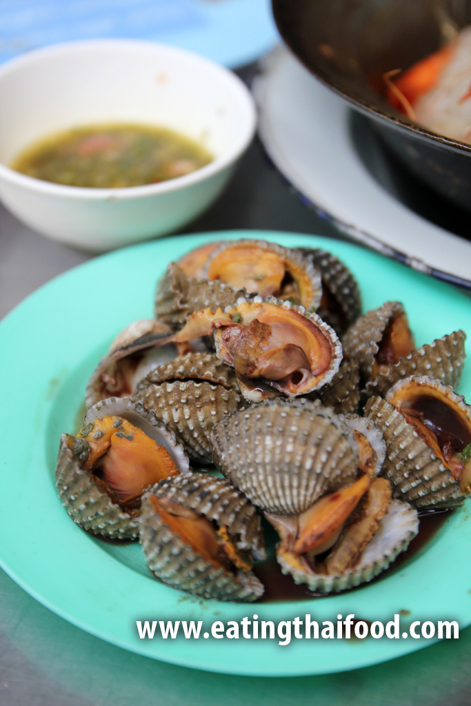 Hoy Kraeng (หอยแครงลวก) - blood cockles