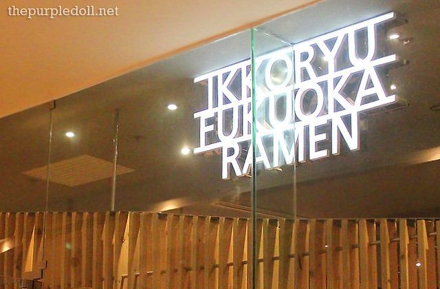 Ikkoryu Fukuoka Ramen Shangri-la Mall East Wing