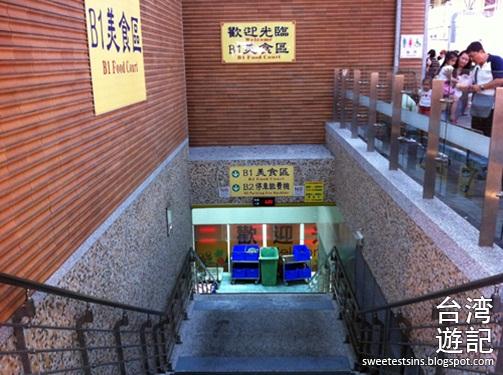 taiwan taipei ximending shilin night market blog (24)