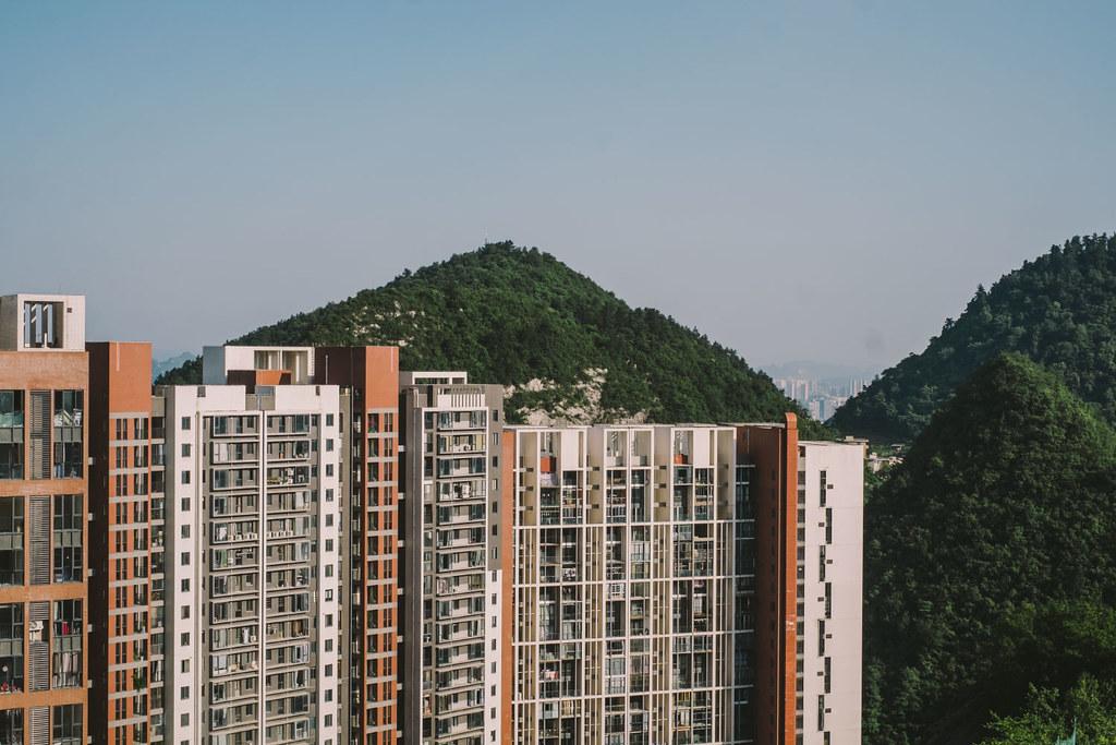 Guiyang home