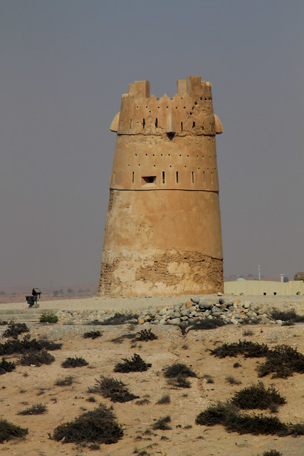 Watchtower of Ras Al Khaima