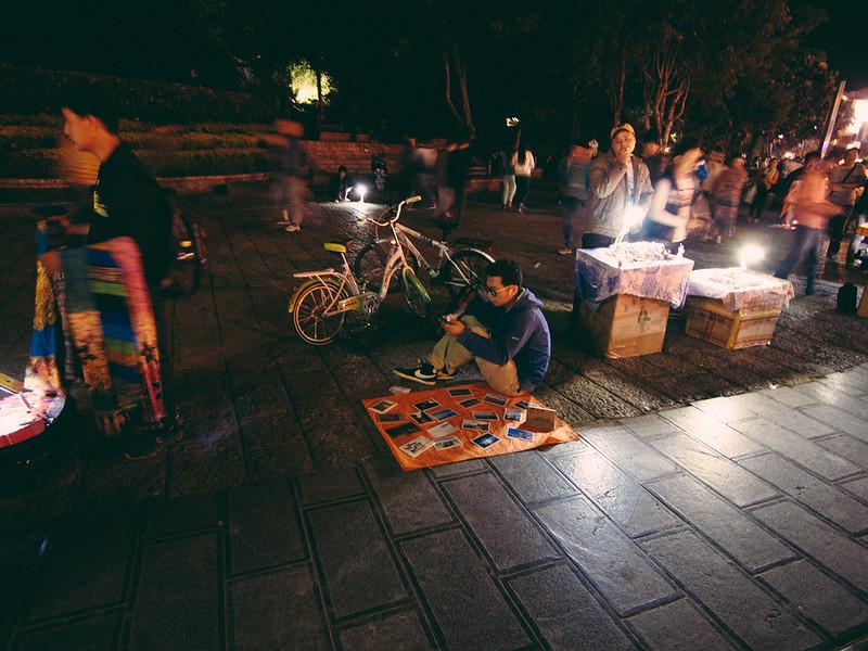 賣。Sell 【外地遊記】<br>當單車在夜裡的麗江古城時... 【外地遊記】當單車在夜裡的麗江古城時… 9343874708 f5813fae7e c