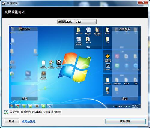 ilowkey.net-20130724001.png