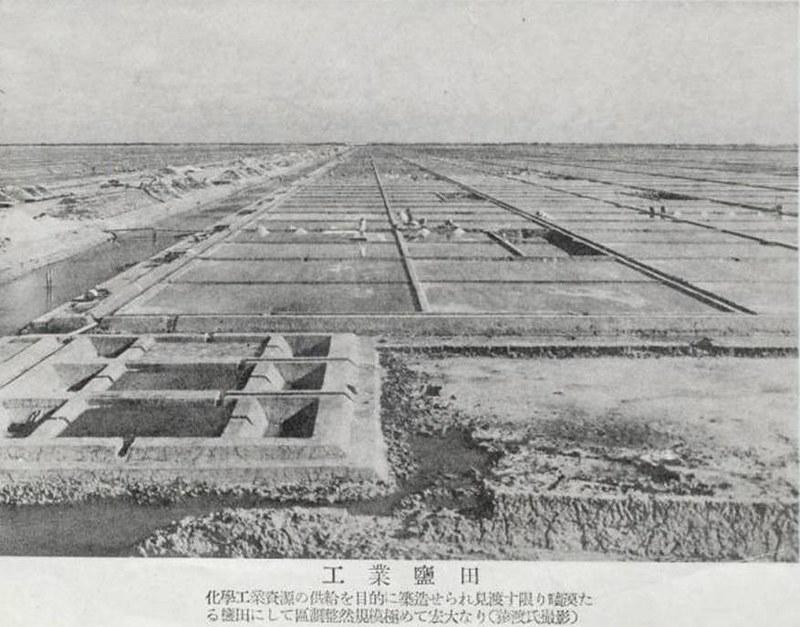 日治時期,日本工業急速發展,亟需工業用鹽,於是殖民政府在台灣增闢鹽田。圖片來源:布袋嘴文化協會