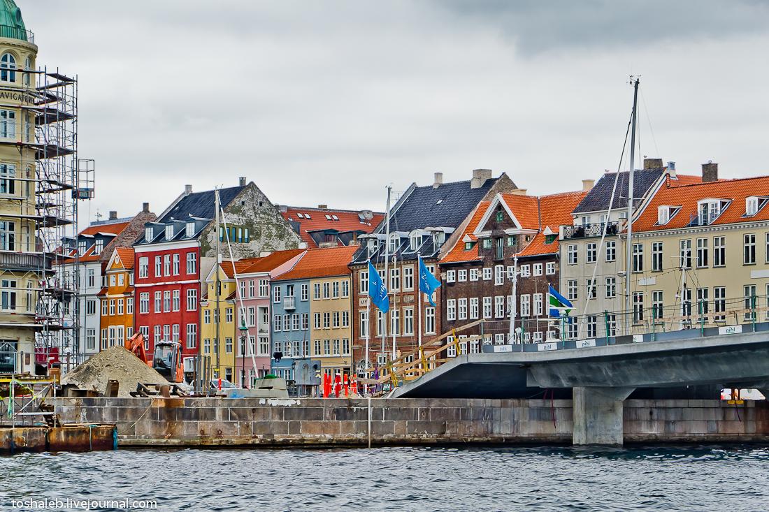 Копенгаген_4-35