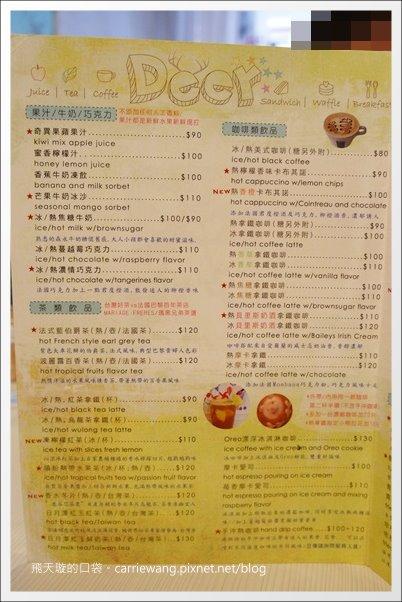 Deer Cafe (15)