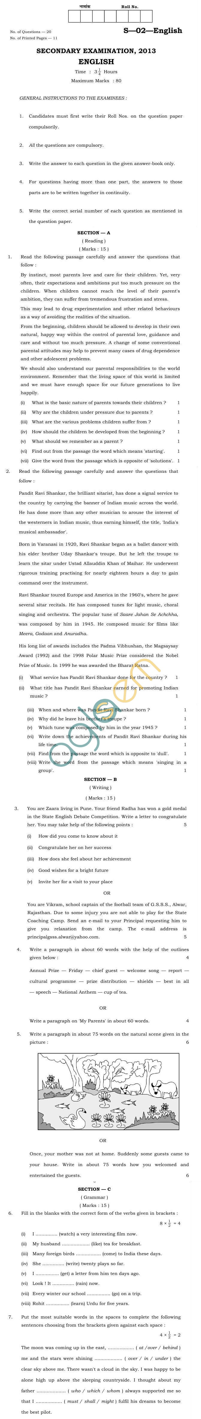 Rajasthan Board Secondary English Question Paper 2013