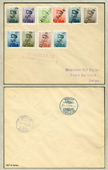 Stamps Serbia