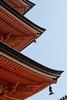 Photo:Three-storied pagoda in Chikubu island By Takashi(aes256)