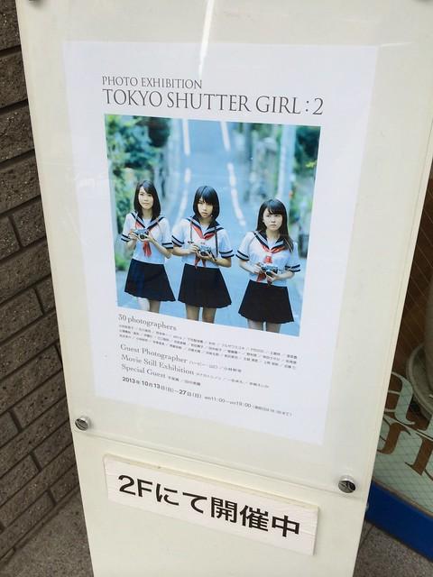 iPhone5sで撮影 東京シャッターガール 2013年10月26日