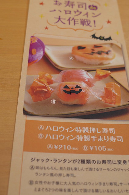 there's no halloween sushi