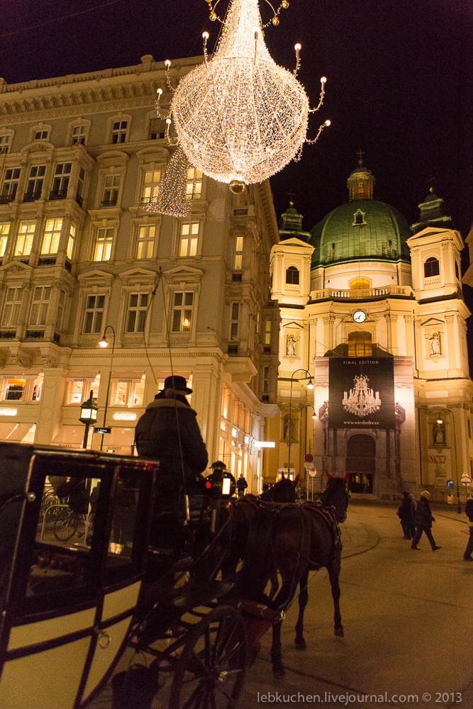 2013-12-02-vienna-christmaslights-8669