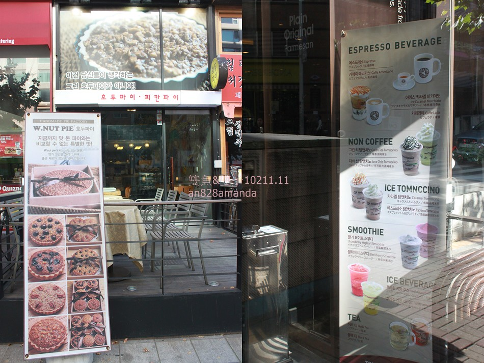 46亭子洞咖啡街