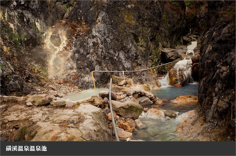 磺溪溫泉溫泉池