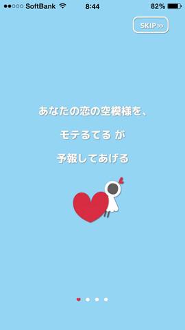 IMG_1418