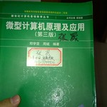 QQ Photo20140331124854