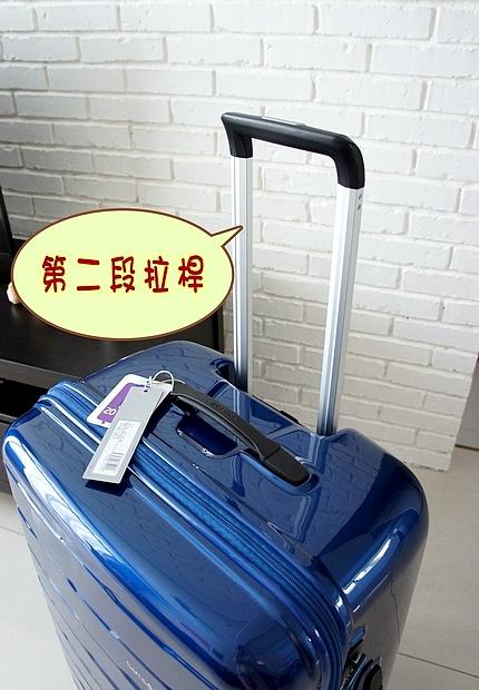 新秀麗行李箱11