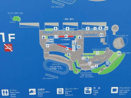 小倉競馬場の1階フロアマップ