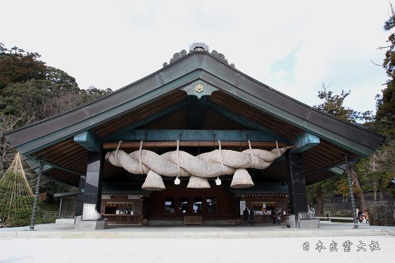日本島根出雲大社 (1)