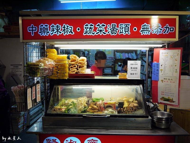 33520619960 c4bf5c7070 b - 台中西屯 | 賢淑齋蔬食滷味,逢甲夜市有好吃的素食滷味攤!