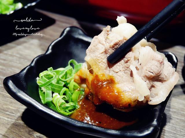 台北忠孝敦化站附近餐廳美食火鍋海鮮推薦慕食鍋物 (7)