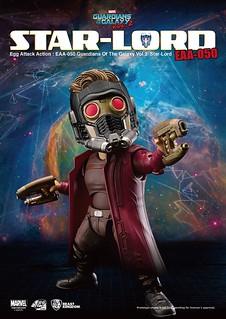 宇宙最強勁量電池?!!野獸國 Egg Attack Action 系列【星爵彼得.奎爾】星際異攻隊2 Star-Lord Peter Quill EAA-050