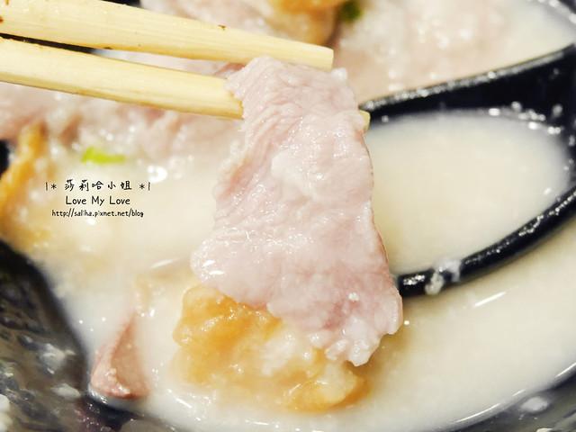 台北東區美食餐廳推薦1976香港粥麵館 (30)
