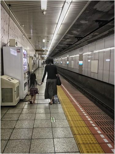 Métro (Tokyo)