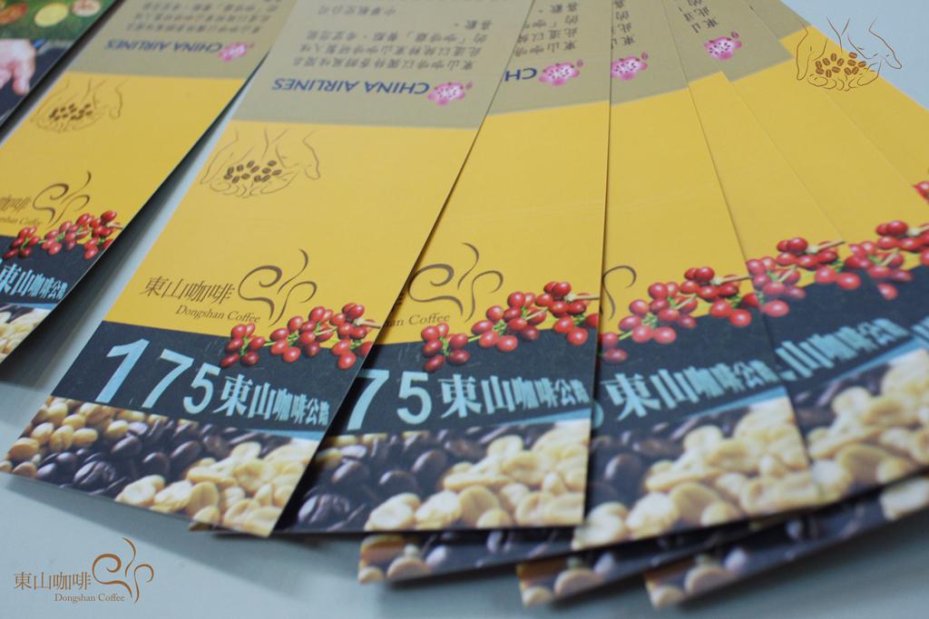 Dongshan Coffee 04