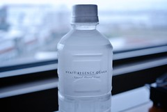 water, distilled beverage, bottle, plastic bottle, drink, bottled water, mineral water,