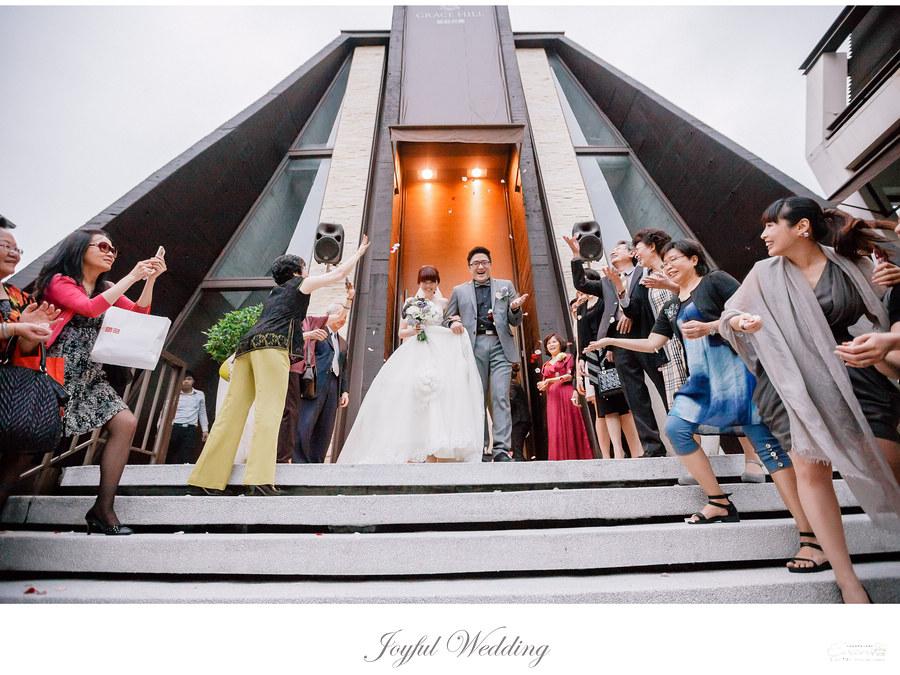 Gaven & Phoebe 婚禮記錄_00041