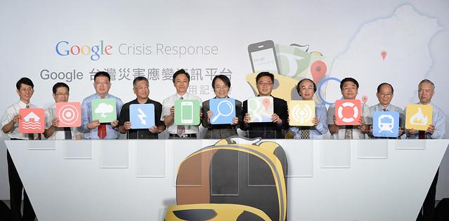 圖三、Google台灣董事總經理簡立峰與政府各部會長官代表一同進行「Google台灣災害應變資訊平台」啟動儀式。
